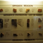 Schriften aus Mykene im Museum
